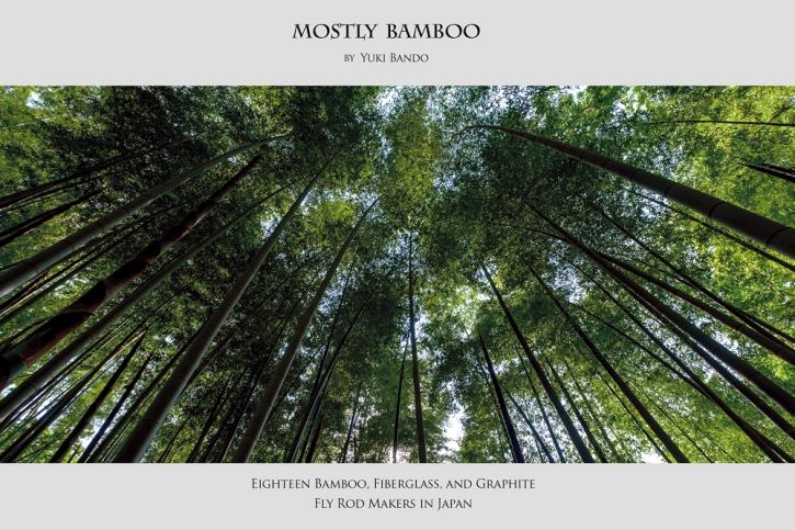 Mostly Bamboo - Buch