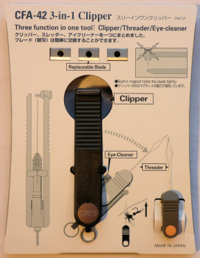 CFA-42 3-in-1 Clipper